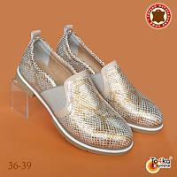 Туфли женские золото