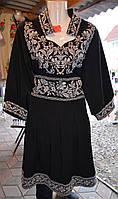 """Жіноче плаття """"Стильне"""" чорне, фото 1"""