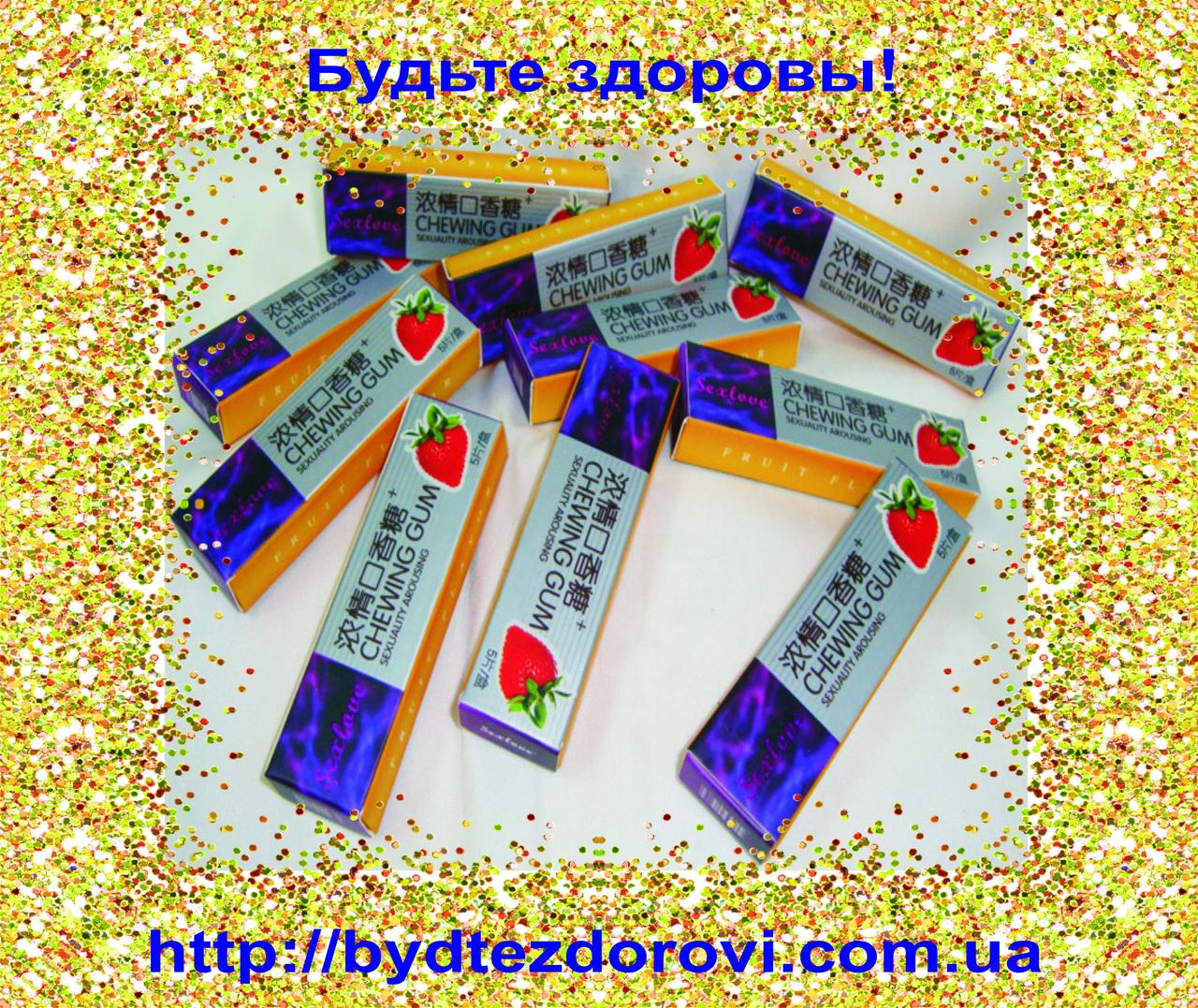 huev-odnu-vozbuzhdayushaya-zhevatelnaya-rezinka-oboi-dlya-rabochego