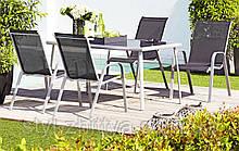 Набір вуличних меблів CAPRI  4 крісла + стіл