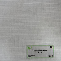Рулонные шторы Одесса Ткань Лиана Светло-серый