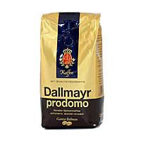 Кофе в зернах Dallmayr Prodomo 500гр. Германия