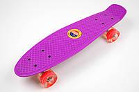 Пенни Борд (Penny Board) 22 фиолетовый с светящими колесами