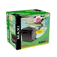 Фильтр прудовый Aquael Maxi, проточный для пруда до 5000 л (101671 /0018)+Доставка бесплатно