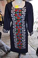 """Сучасне вишите плаття """"Маки"""" 48-50 розм"""
