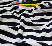 Трикотаж вискоза полоска (1см,темно-синий+белый) (180см)