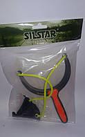 Рогатка рибальська SILSTAR для закидання прикормки
