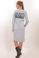 Теплое и комфортное платье на зиму, выполнено в стиле полуспорт из утепленной трехнитки на флисе 42-52 размеры