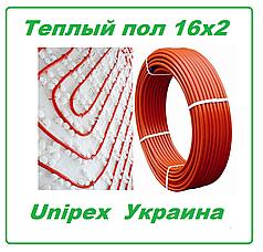 Труба для теплого пола 16х2 первичный полиэтилен PE-RT Unipex