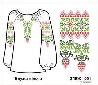 """Схема для вышивания женской блузы """"Калина"""", 350/380 (цена за 1 шт. + 30 гр.)"""