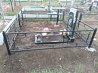 Ограждение на могилку