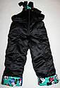 Зимний комбинезон +куртка 34 размер натуральная опушка, фото 3