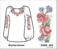 """Схема для вышивания женской блузы """"Мак с васильком"""", 350/380 (цена за 1 шт. + 30 гр.)"""