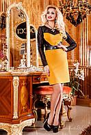 Нарядное трикотажное платье, длинные гипюровые рукава, кожаные вставки и пояс, 42-48 размер