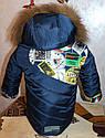 Зимний комбинезон +куртка 3-4 лет (натуральная опушка), фото 2