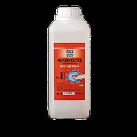 Жидкость для снятия лака без ацетона GGA Professional 1000 мл