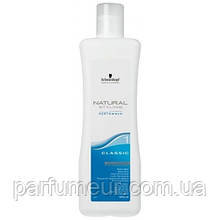 Classic Perm-Lotion 1 Лосьон для нормальных и слегка пористых волос 1 1000 мл