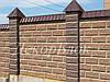 2 Забор из декоративных блоков 400х200х120  2ф