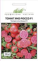 Насіння томату Уно Россо F1 (кущовий), 100 шт