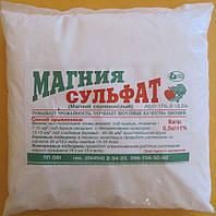 Сульфат магния (магний сернокислый) 0,5кг Mg-17%, S-13,5%