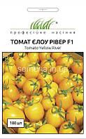 Насіння томату Єлоу Рівер F1 (кущовий), 100 шт