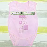 Детский боди-майка р. 80 ткань КУЛИР 100% тонкий хлопок ТМ Алекс 3091 Розовый
