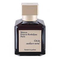 Maison Francis Kurkdjian Oud Cashmere Mood - Maison Francis Kurkdjian Духи для мужчин и женщин Мейсон Фрэнсис Куркджан Оуд Кашемир Муд Духи, Объем: