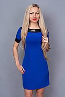 Яркое женское платье цвета электрик.Размер: 44,46,48,50