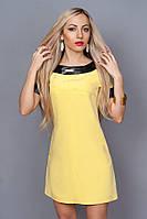 Молодежное желтое платье до колена. Размер: 44,46,48,50
