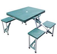 Стол-чемодан раскладной со стульями