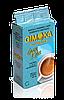 Кофе молотый Gimoka Gran Relax Decaffeinato ,  250г