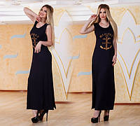 Женское длинное платье ДГ2928