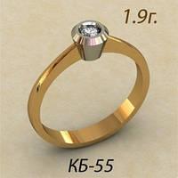 Помолвочное  золотое кольцо 585 * пробы