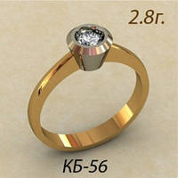 Помолвочное  золотое кольцо 585 * пробы с камнем