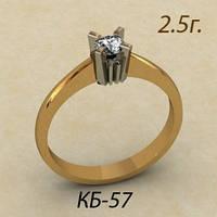 Помолвочное  золотое кольцо 585 * пробы с фианитом в центе