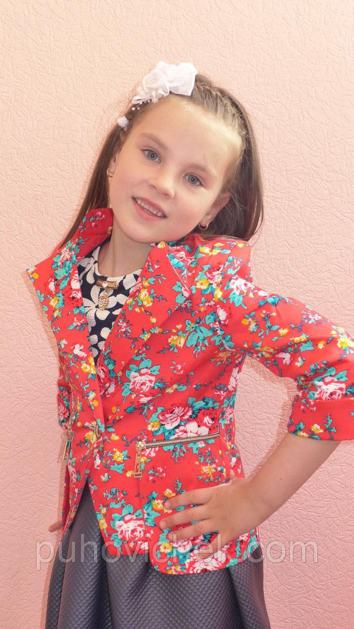 Школьные Блузки Для Девочек Купить Интернет Магазин