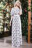 Красиве літнє довга сукня з натуральної тканини штапель з відкритими плечима рукава ліхтарик 42-52 розміри