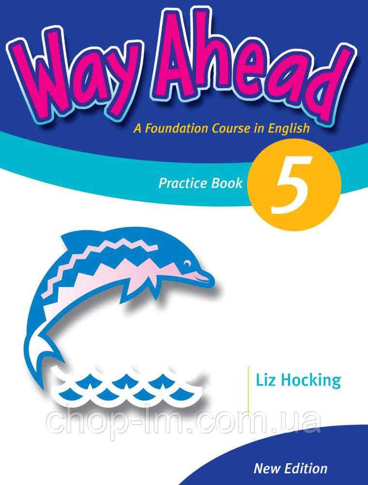New Way Ahead 5 Grammar Practice Book  (грамматика, практика уровень 5)