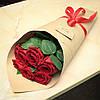 Сколько роз подарить?