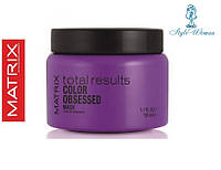 Восстанавливающая маска для окрашенных волос Matrix Total Results Color Obsessed 150 мл