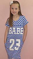 Модное летнее платье для девочки подростка
