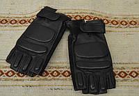 Перчатки тактические беспалые (черные)