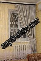Комплект: 2 шторы + 2 подхвата. Ткань блэкаут
