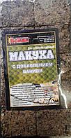 Макуха Бомба прессованная Ваниль 450 г