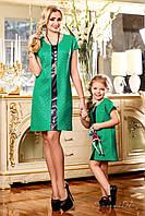 Платье трапеция из жаккарда с лазерной обработкой, вставка эко-кожа, для мамы и дочки, 44-50 размеры, фото 1