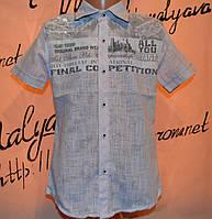 Сиреневая рубашка для мальчика от 5 до 8 лет Blueland