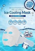 DKCC-Cooling Mask - Охлаждающая многоразовая маска, 1 шт