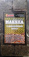 Макуха Бомба прессованная Горох  450 г