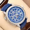 Астрономические часы Patek Philippe Grand Complications 6002 Sky Moon Tourbillon - цвет платина в синем