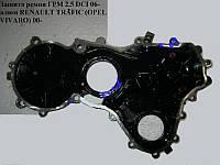 Защита ремня ГРМ 2.5 DCI алюминиевый RENAULT TRAFIC 00-14 (РЕНО ТРАФИК)